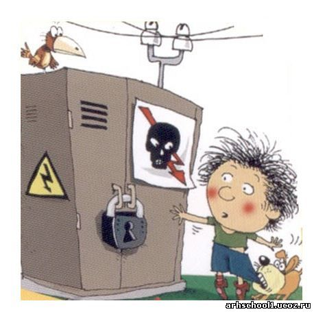Электробезопасность для детей и школьников проверка знаний по электробезопасности на 2 группу на предприятии